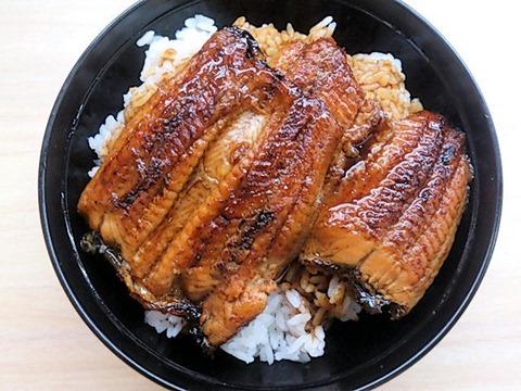 くら寿司すしやの特上うな丼