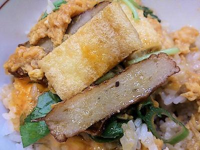 なか卯木の葉丼ミニ
