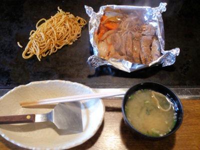うまいもん横丁高砂店ステーキ定食