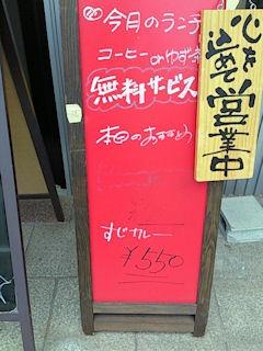 焼肉酒場BANG本日のおすすめメニュー