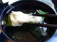 ながさわ加古川店鯛飯定食