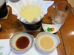 生州割烹輝髙水無月の強肴