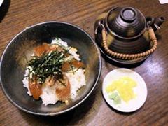 播州海鮮炉端碇いかり屋鯛のヅケ茶漬け