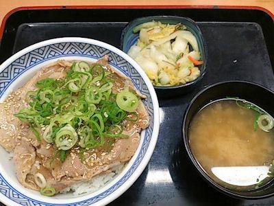 吉野家ねぎ塩ロース豚丼お新香セット