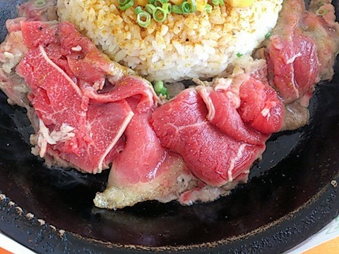 ペッパーランチお肉たっぷりカレービーフペッパーライス