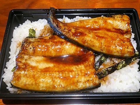 魚屋高浜製作所うな丼(上)
