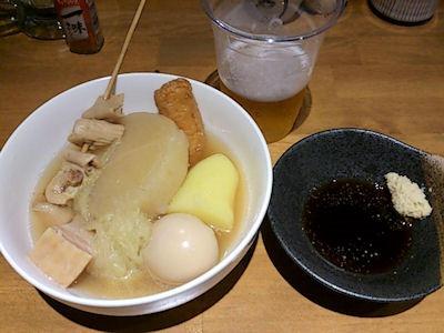 姫路のお店生姜の利いてる姫路名物おでん7点盛合せと乾杯ビール