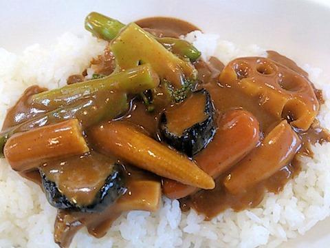 欧風カレー小夢(チャイム)野菜カレー