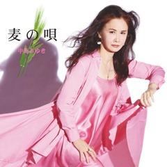 中島みゆき 「麦の唄」 Single, Maxi