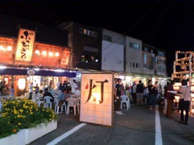 たかさご万灯祭2014山電高砂駅前歩行者天国