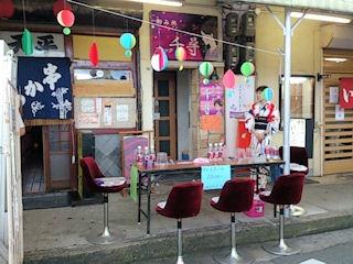 たかさご万灯祭2014山電高砂駅前千鶴