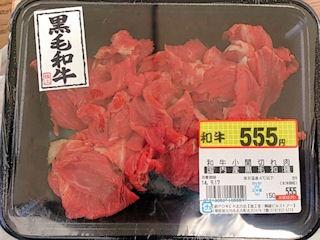 バーベキュー大会2014秋その他のお肉