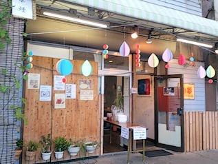 たかさご万灯祭2014山電高砂駅前欧風カレー小夢