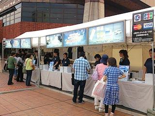 小田和正コンサート2014神戸ワールド記念ホールグッズ販売コーナー