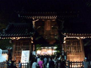 たかさご万灯祭2014十輪寺