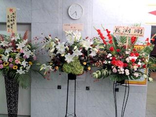 長渕剛コンサートツアー2014大阪市中央体育館