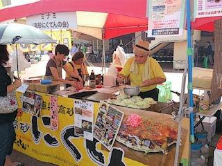 加古川楽市2014高砂にくてんミナミ