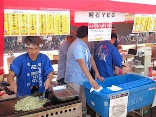 加古川楽市2014明石YEG