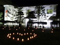 たかさご万灯祭2014出汐館