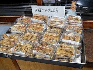 たかさご万灯祭高砂楽市下村商店あなごの天ぷら
