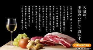 吉野家牛丼のこだわり