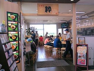 姫路バイパス別所PA下りお食事処『粋』