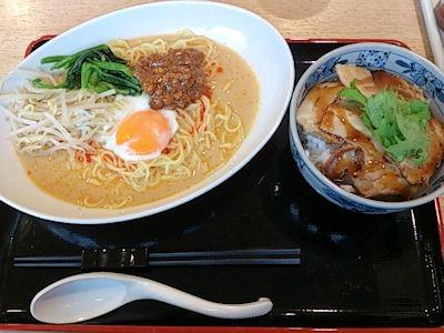 姫路バイパス別所PA冷やし坦坦麺&チャーシュー丼セット
