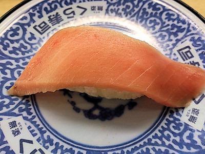 くら寿司とろVS肉フェアの極旨まぐろ中とろたっぷり