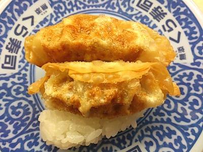 くら寿司とろVS肉フェアの揚げ肉餃子寿司