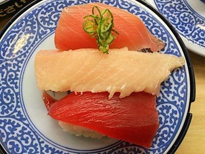 くら寿司とろVS肉フェアの極旨まぐろ三種盛り