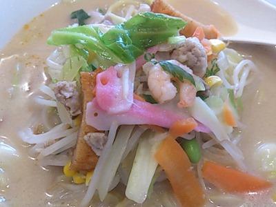 リンガーハット長崎ちゃんぽん麺1.5倍300g