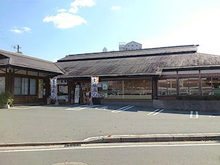 ながさわ/加古川店