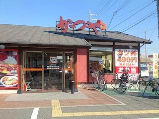 カツ丼ととんかつのチェーン店『かつや/明石二見店』