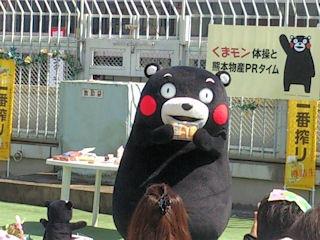 姫路山陽百貨店/九州大物産展/くまモン
