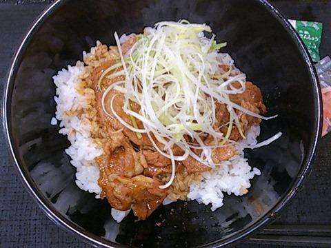 すき家炭火豚丼