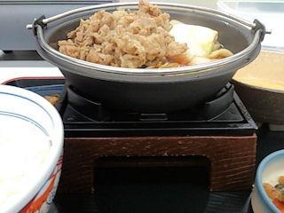 吉野家牛すき鍋膳並盛