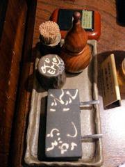 炭火焼肉ごえ門/高砂店焼肉用の薬味