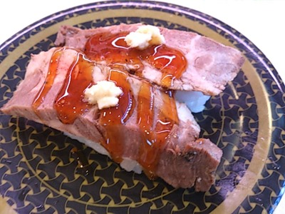 はま寿司ローストビーフガーリックソース