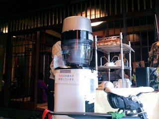 そば切り稲美食後のコーヒー