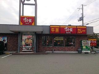 すき家/明石西IC店