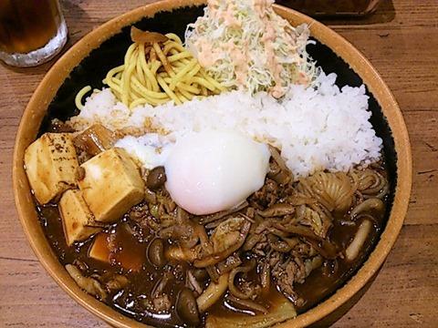 Mr.ポルコンすき焼きカレー