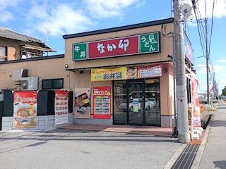 丼ぶりと京風うどんの『なか卯/加古川店』
