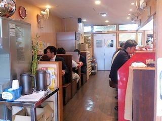 中華そばカドヤ食堂総本店