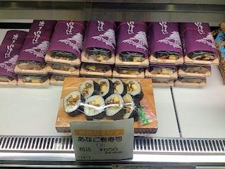焼きあなご専門店瀬戸あなご巻寿司