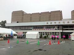 高砂しあわせ映画祭