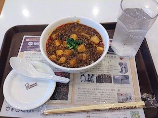 ミスタードーナッツ麻婆豆腐麺