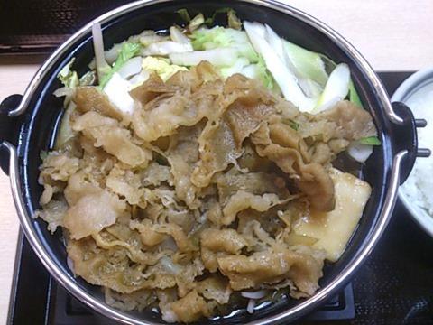 丸亀製麺牛すき鍋うどん