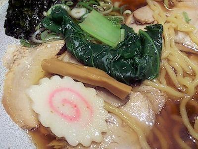 無尽蔵 生姜醤油焼豚麺
