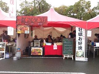 高砂しあわせ映画祭鉄板焼きこnaや播州赤穂産牡蠣お好焼