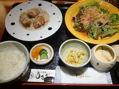 食菜家うさぎ町なか姫路駅前店日替りランチ